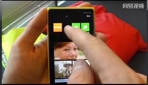 Test du smartphone Nokia Lumia 920
