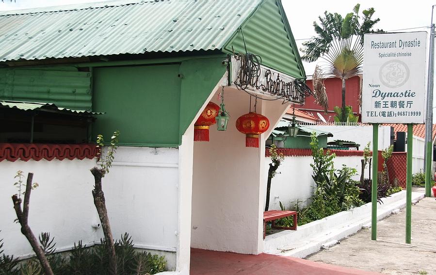 une aventure au congo t moignage des restaurants chinois brazzaville. Black Bedroom Furniture Sets. Home Design Ideas