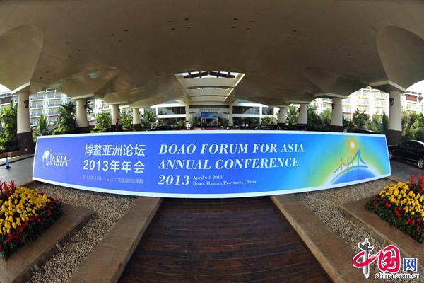 Cérémonie d'ouverture du Forum asiatique de Bo'ao 2013