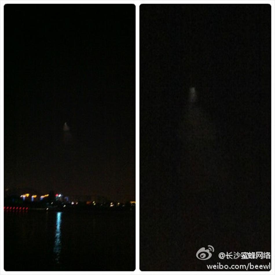 Flash info : un OVNI géant est apparu la nuit dernière en Chine.