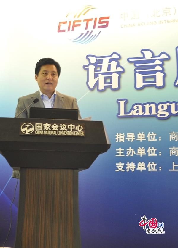 Beijing organise un colloque sur la traduction