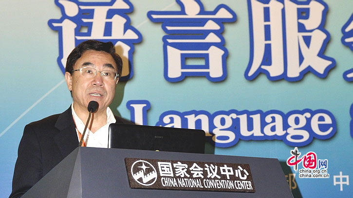 Beijing organise un colloque sur la traduction