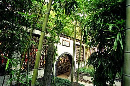 les dix plus beaux jardins priv s de chine. Black Bedroom Furniture Sets. Home Design Ideas