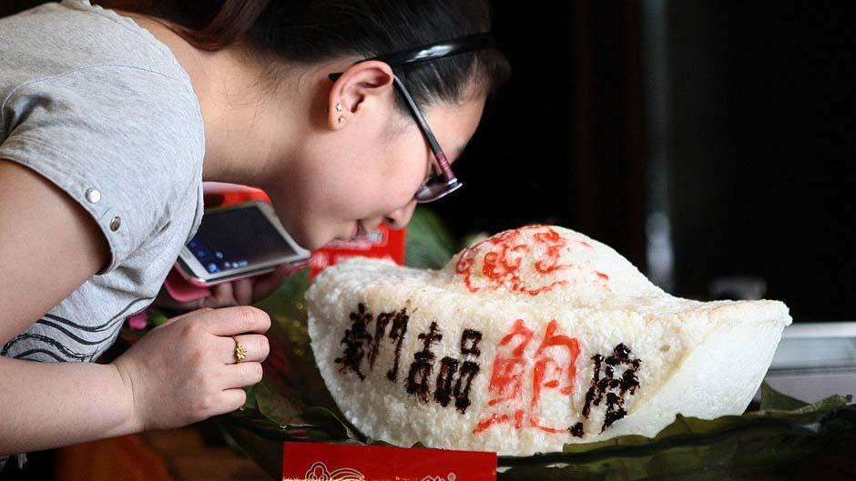 Fête des Bateaux-dragons (Duanwu) : des Zongzi de 10 000 yuans à Taiyuan