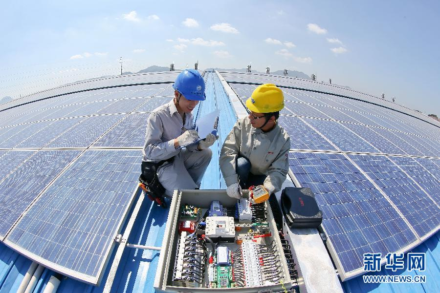 Panneaux solaires la chine et l 39 ue parviennent un accord for Chambre de commerce chine