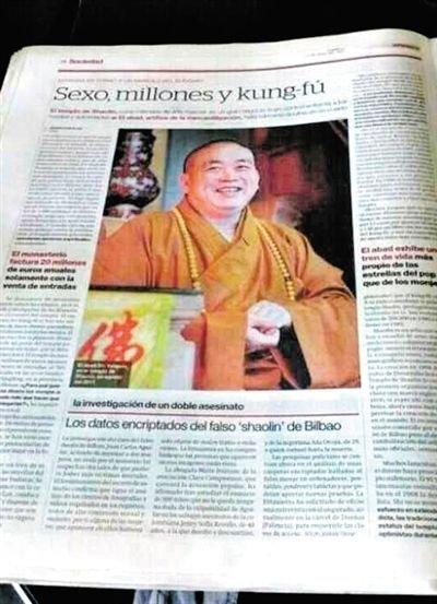 Le temple Shaolin dément un scandale mettant en cause son abbé