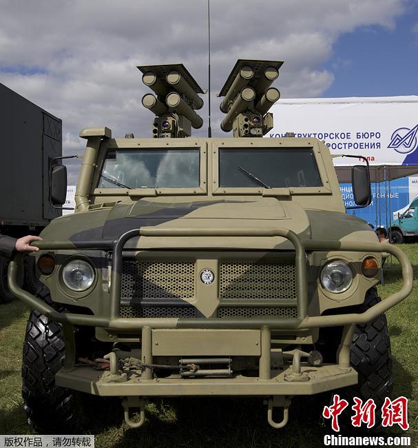 Les armes terrestres de derni re technologie du salon for Salon armes
