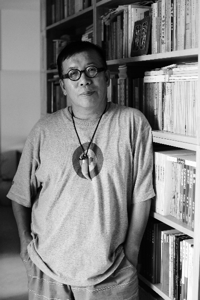 Wang Xiangfu
