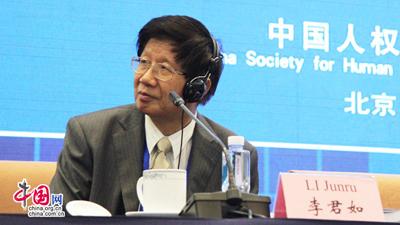 Li Junru : le rêve chinois, c'est aussi le rêve des droits de l'homme du peuple chinois