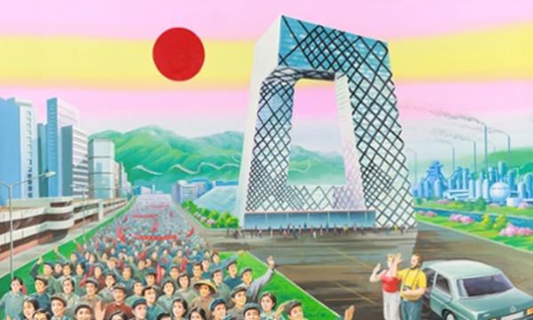 La Chine vue par des artistes nord-coréens
