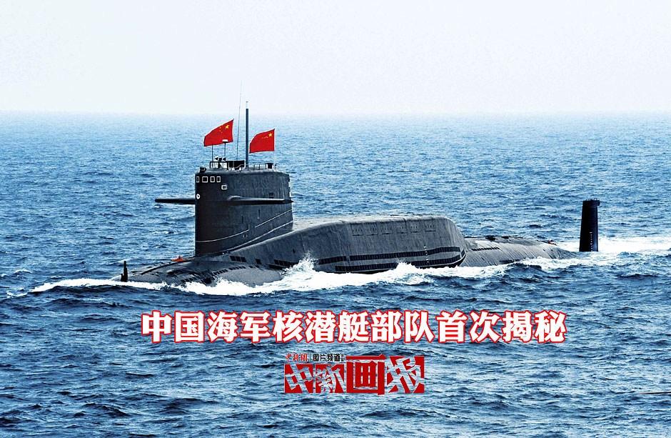 En images : la flotte de sous-marins nucléaires chinois