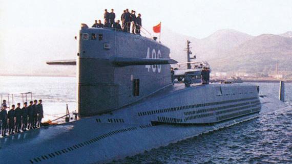 Les progrès réalisés sur les sous-marins nucléaires chinois
