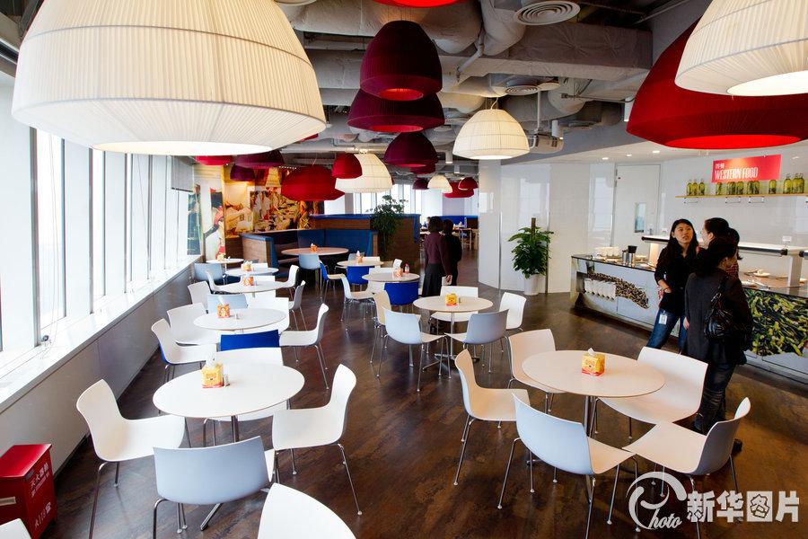 Des bureaux très confortables aux quatre coins du monde
