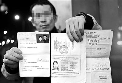 La Chine va lutter contre les achats d'épouses vietnamiennes