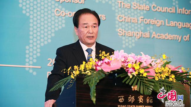 Ouverture du forum « Dialogue international sur le rêve chinois » à Shanghai
