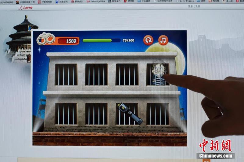 Un jeu en ligne riposte à la corruption officielle