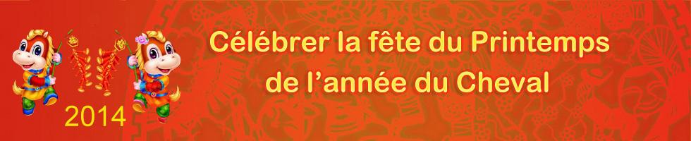 Célébrer la fête du Printemps de l'année du Cheval