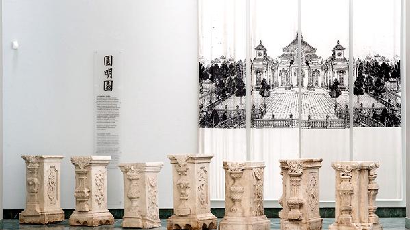 Les colonnes de l 39 ancien palais d 39 t reviennent au pays for Jardin imperial chino