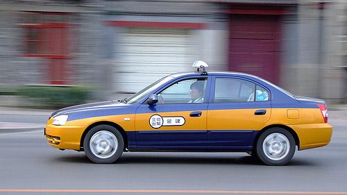 une application de r servation de taxi fait appel des voitures priv es. Black Bedroom Furniture Sets. Home Design Ideas