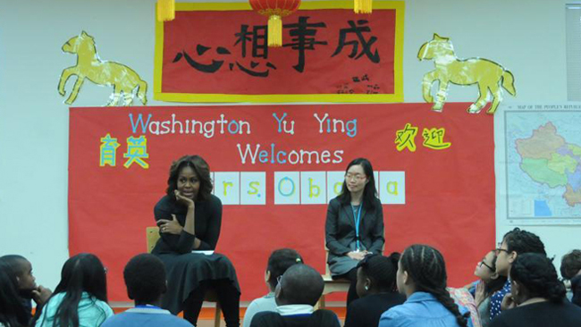 Michelle Obama apprend le chinois