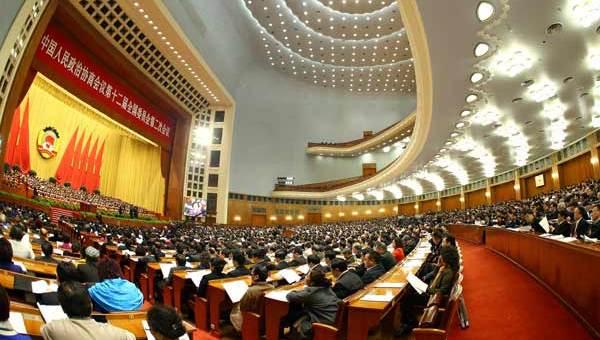Quatrième réunion plénière de la 2e session de la 12e CCPPC