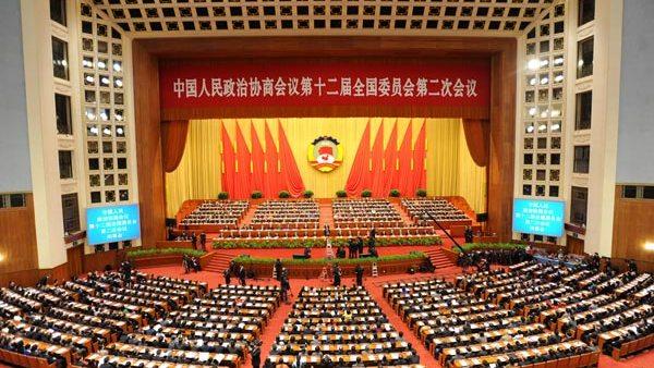 Clôture de la 2e session de la 12e CCPPC