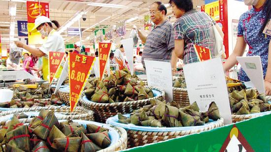 Le prix abordable des zongzi conforme à la politique de frugalité