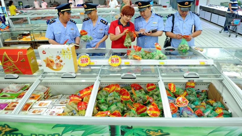 Fête des Bateaux-dragons : 23 pays et régions interdisent les importations de zongzi