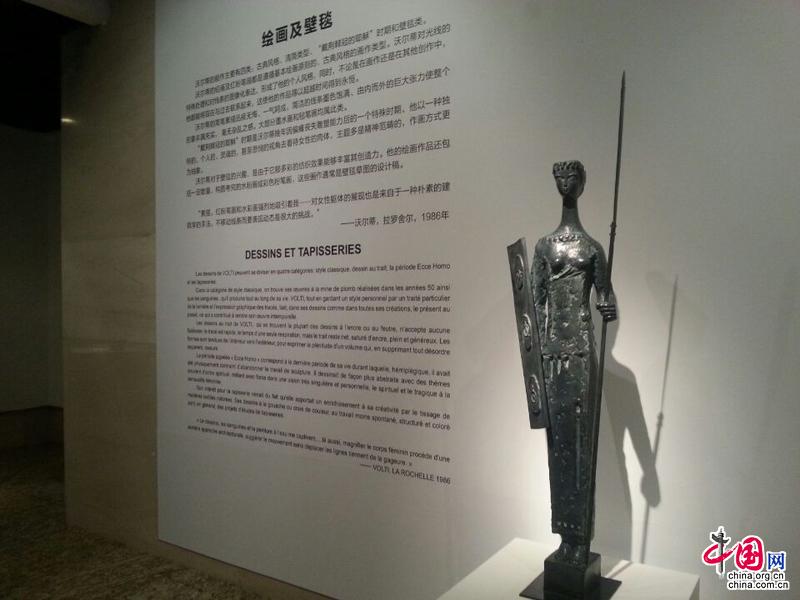 Beijing : rétrospective des œuvres de l'artiste français Volti à CMoDA