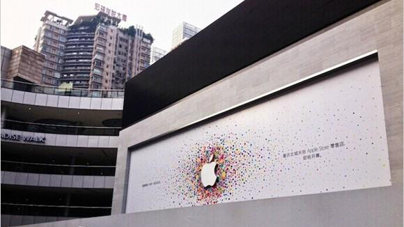 Apple ouvre sa 11e boutique en Chine