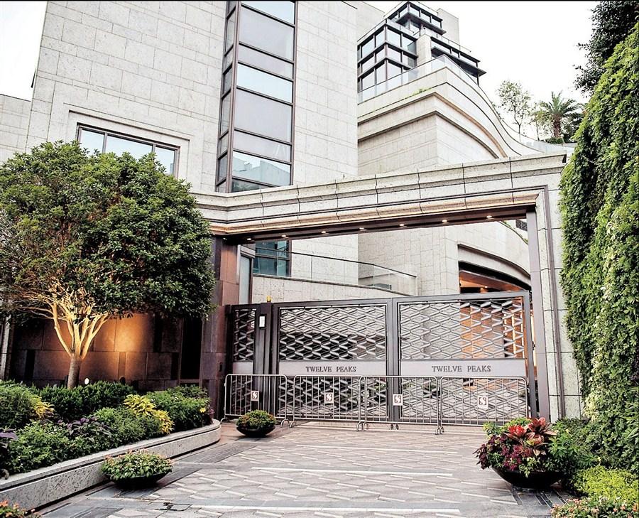 Mise en vente de la maison la plus ch re d 39 asie hong kong for Acheteur maison du monde