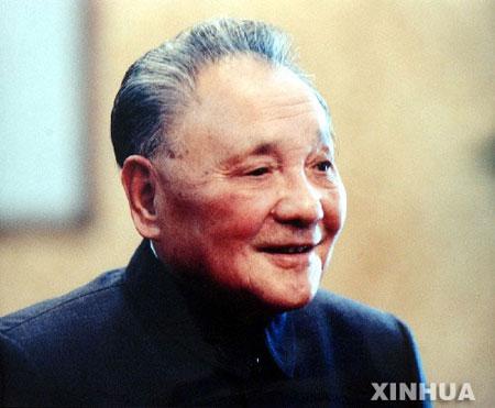 Sondages : plus de 90% des Chinois respectent Deng Xiaoping