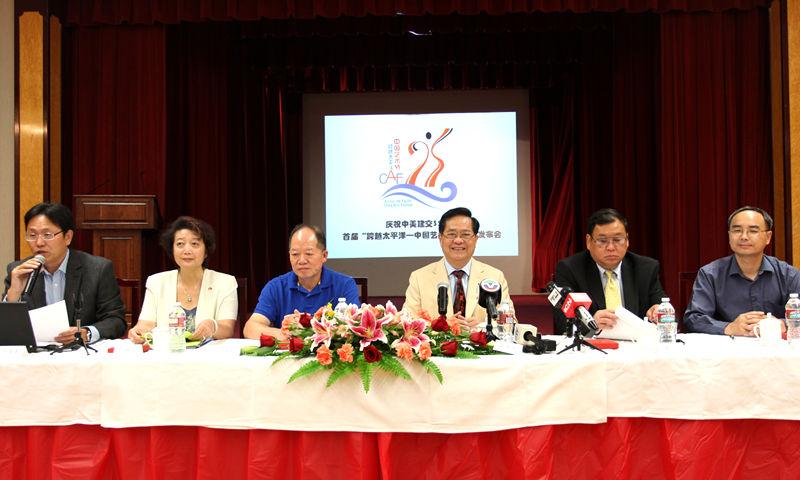 Le Festival du cinéma de Davis va mettre en vedette les bons côtés de la Chine