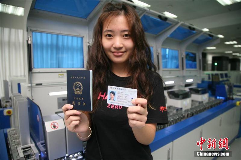 La fabrication du permis d'entrée-sortie numérique vers Hong Kong et Macao
