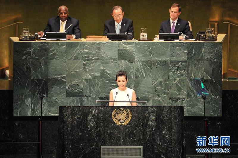 Li Bingbing prononce un discours au sommet de l'ONU sur le climat