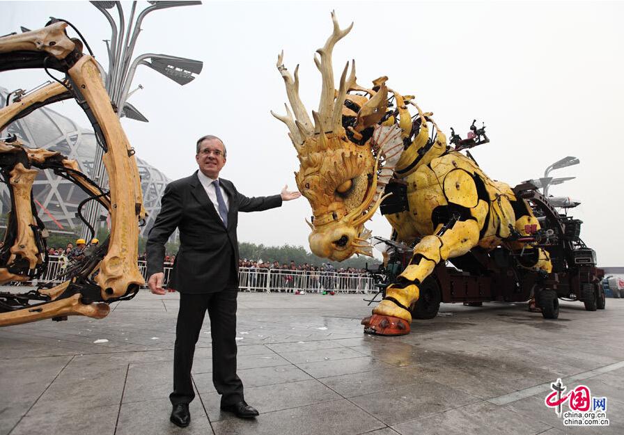 dragon mythologie chinoise