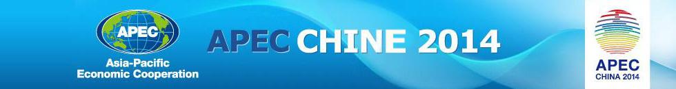 Le sommet de l'APEC 2014 à Beijing