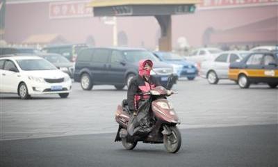 Beijing et les villes voisines ont connu le pire smog du pays au 3e trimestre