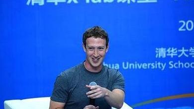 Mark Zuckerberg veut aider les entreprises chinoises à se faire connaître auprès des clients étrangers