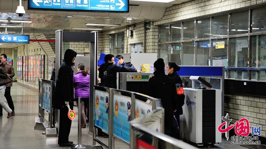 Beijing : les nouveaux tarifs des transports en commun
