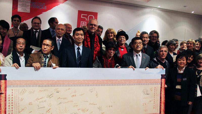 France-Chine 50 : cent artistes exposent à Aulnay-sous-Bois
