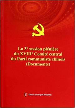 La 3e session plénière du XVIIIe Comité central du Parti communiste chinois (Document)