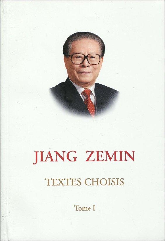 Œuvres choisies de Jiang Zemin