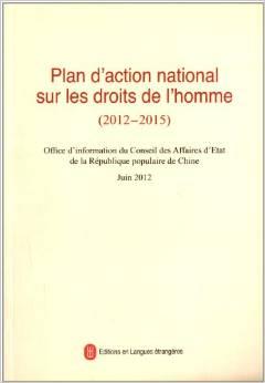 Plan d'action national sur les droits de l'homme (2012-2015)