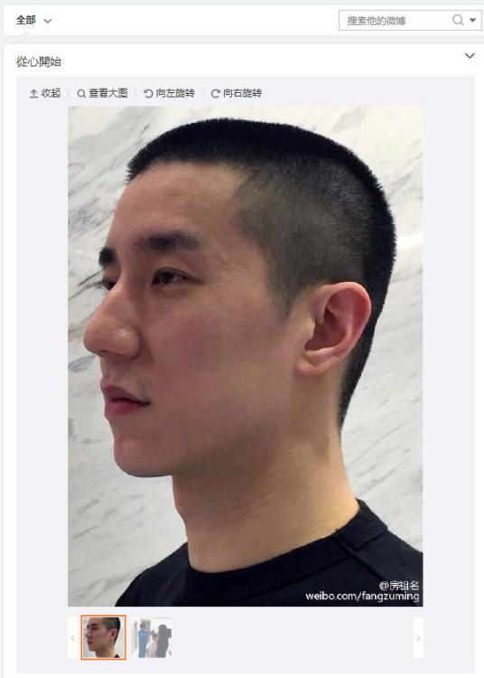 Jaycee la tête rasée