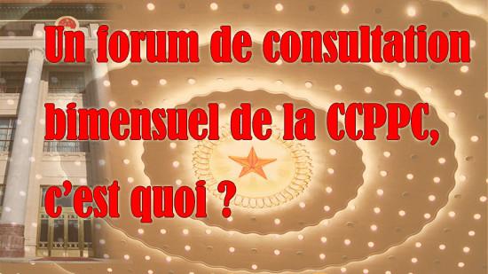 Un forum de consultation bimensuel de la CCPPC, c'est quoi ?
