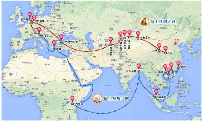 Les efforts diplomatiques de la Chine se focaliseront sur la Ceinture et la Route en 2015