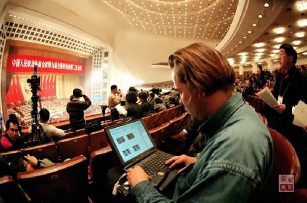Les envoyés et journalistes étrangers lors des « deux sessions » au fil des ans