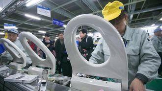 Les quatre coups durs de l'industrie manufacturière chinoise