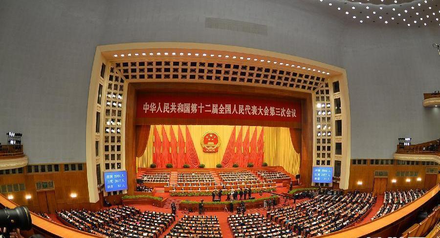 Chine : clôture de la 3e session de la 12e APN